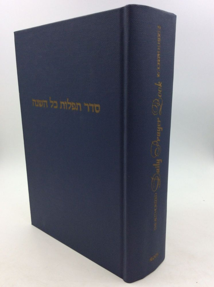 THE AUTHORISED DAILY PRAYER BOOK. trans Dr. Joseph H. Hertz.