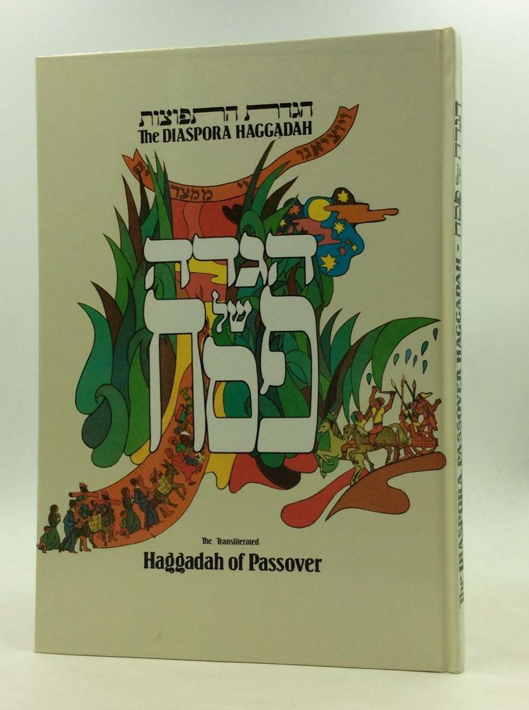THE DIASPORA HAGGADAH: The Artistic and Transliterated Haggadah of Passover