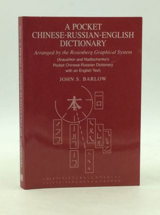A POCKET CHINESE-RUSSIAN-ENGLISH DICTIONARY arranged by the Rosenberg Graphical System. John S....