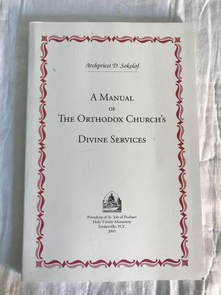 A MANUAL OF THE ORTHODOX CHURCH'S DIVINE SERVICES. D. Sokolof